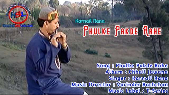 Phulke Pakde Rahe Song Lyrics - Karnail Rana : फुल्के पकदे