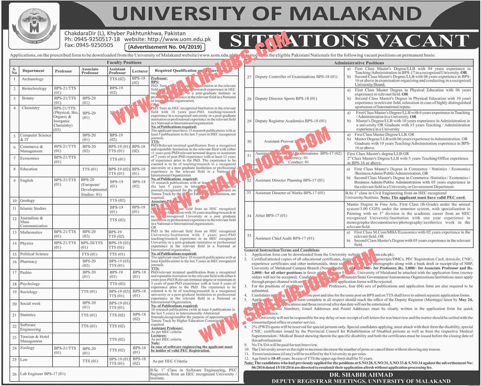 university of malakand,malakand university,malakand,university,university of malakand grils,university of malakand employes,university of malakand new video,university of malakand dir lower,university of malakand exhibition,naway soch ||university of malakand,university of malakand farwell party 2017 2018,university of swat,university of lahore new video,of malakand