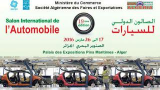 المعرض الدولي للسيارات بالجزائر 2016 اسعار و تخفيضات