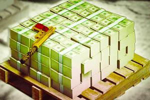 Cheat GTA 5 PS3 Uang Tak Terbatas dan Terlengkap