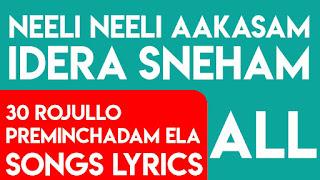 30 Rojullo Preminchadam Ela Songs Lyrics, NEELI NEELI AAKASAM, IDERA SNEHAM Song Lyrics