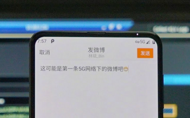 5G variant of Mi MIX 3
