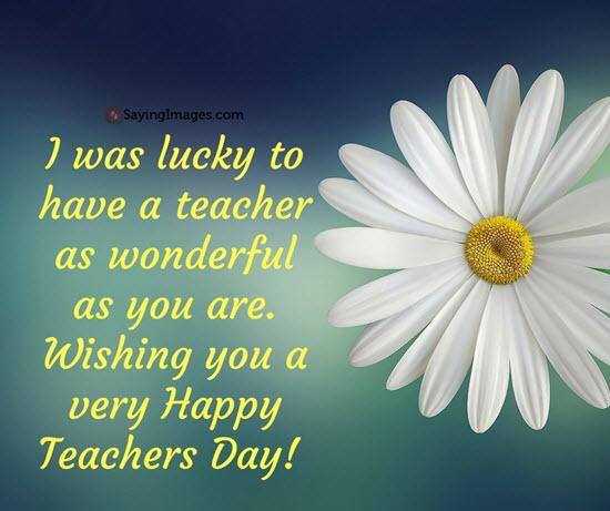 Teachers Day Pics in Telugu