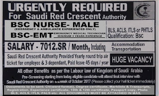 Urgently Required for SAUDI RED CRESCENT AUTHORITY