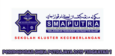 Permohonan SMKA Putrajaya 2019 Tingkatan 1 (Sekolah Kawalan)
