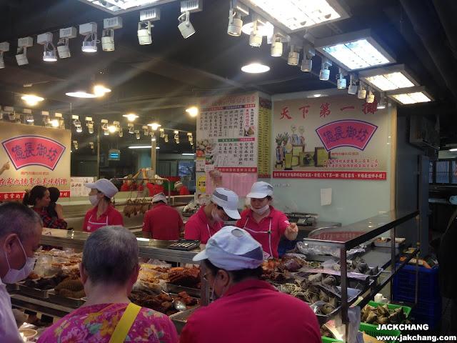 Yichangyufang rice dumpling
