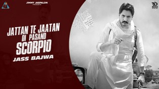 SCORPIO Lyrics - Jass Bajwa