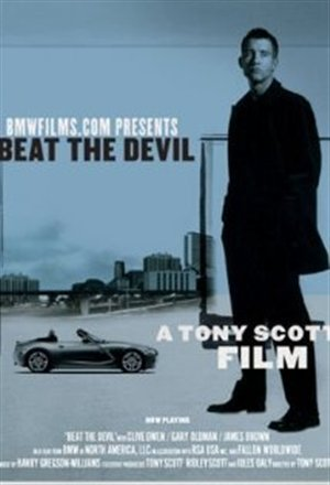 Artifact Archive Bmw Films Presents The Hire Beat The
