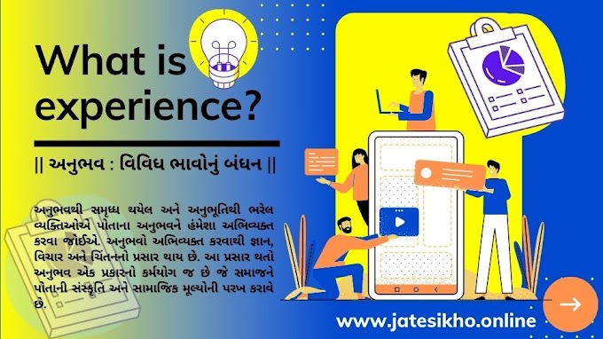 What is experience-Experience is the greatest teacher in life.