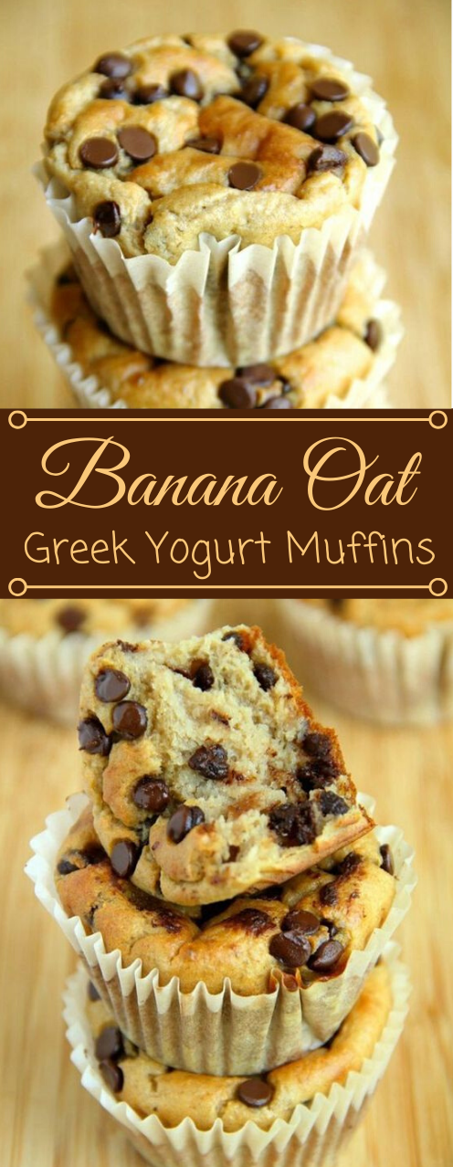 BANANA OAT GREEK YOGURT MUFFINS #desserts #cakes #easy #muffins #banana
