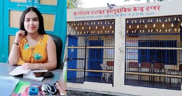 हिमाचल: 22 वर्षीय प्रधान 'नेहा' का बेहतरीन निर्णय, कार मालिकों को किया BPL से आउट