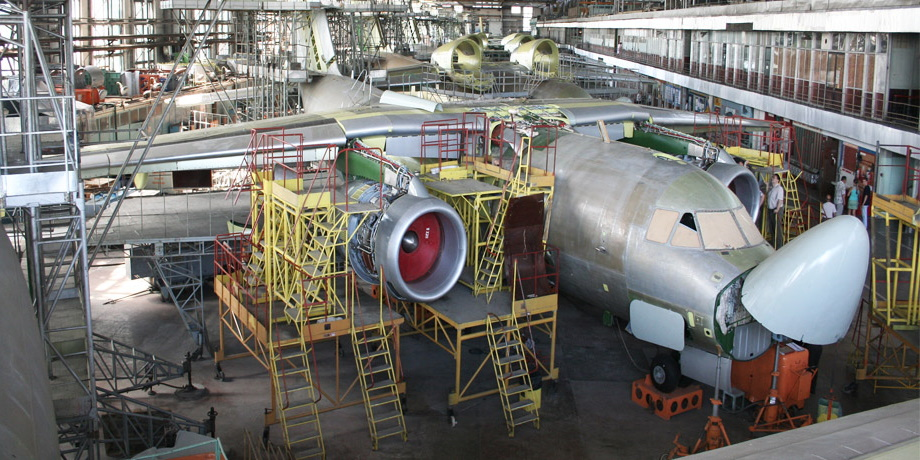 Харківське державне авіаційне виробниче підприємство (ХДАВП)