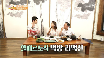 Alberto Great Recipe Kim Won Hee