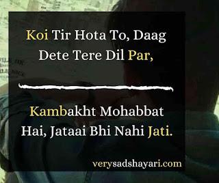 Koi-Tir-Hota-To-Zindagi-Sad-Shayari