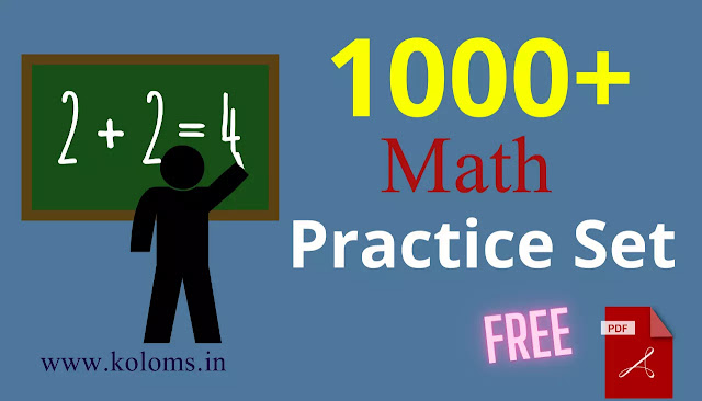 1000+ Math Practice Set PDF For Competitive Exam Preparation