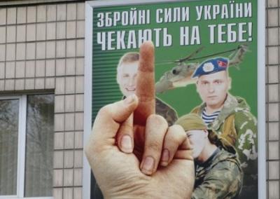 Уклонистам от призыва в украинскую армию придется бегать дольше и дальше
