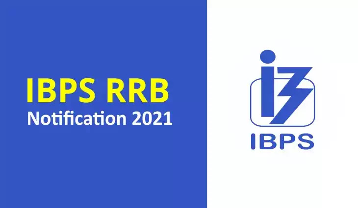 IBPS RRB Apply Online 2021, Logo