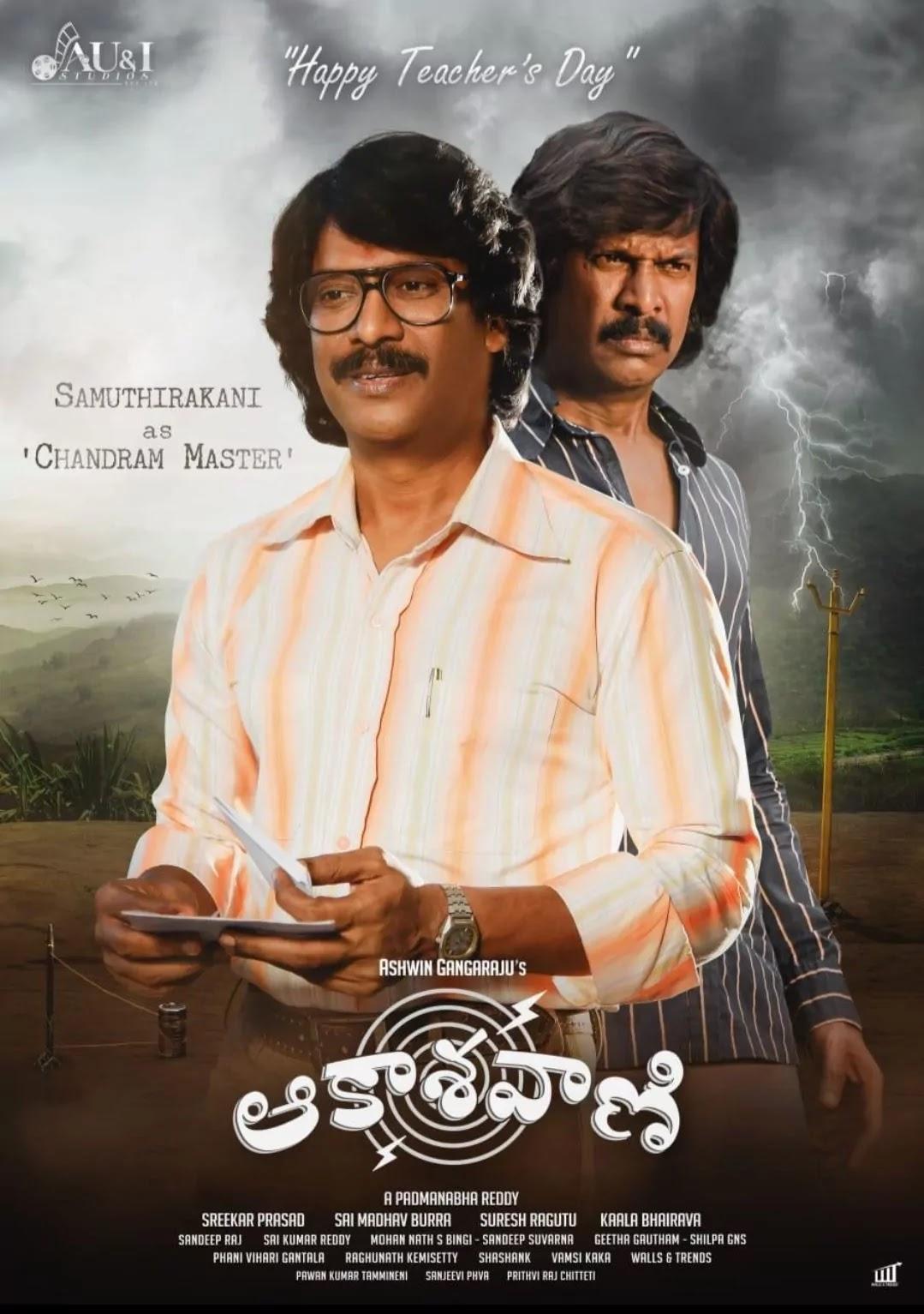 aakashavaani-samuthirakani-first-look-poster