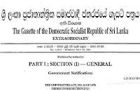 Gazette Online Sri Lanka Government