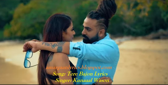 https://www.lyricsdaw.com/2019/08/kunaal-wason-jo-tu-nahi-mere-saath-hai-lyrics.html