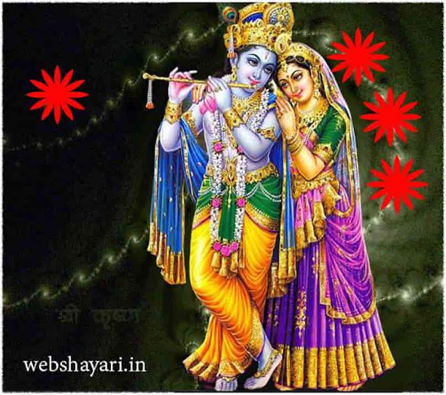 कृष्ण भगवान के वॉलपेपर डाउनलोड