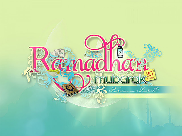 Happy Ramadan Kareem 2016 Wishes For Grandparents