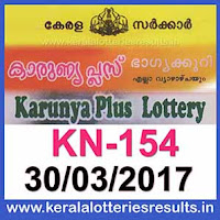 keralalotteriesresults.in-30-03-2017-kn-154-karunya-plus-lottery-result-today-kerala-lottery-results-kerala-government-result-gov.in-picture-image-images-pics-pictures