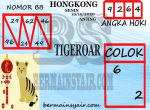 Kode syair Hongkong senin 19 oktober 2020 324