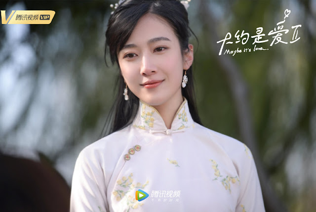 maybe it's love yang xinying