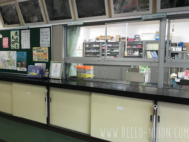 Japanese school genkan jimushitsu