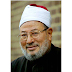 Sejernih Fikrah Al-Qaradhawi