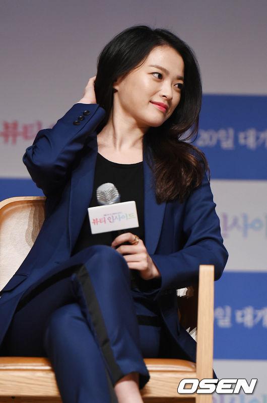 Lee yeon hee dating