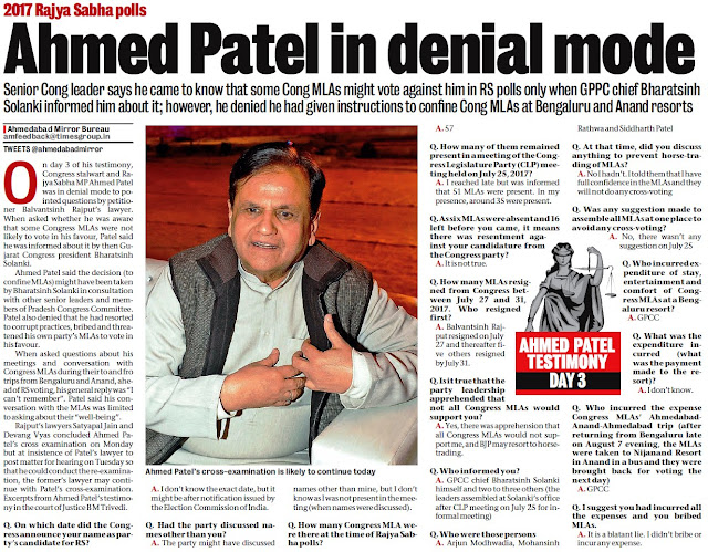 2017 Rajya Sabha Polls: Ahmed Patel in denial mode
