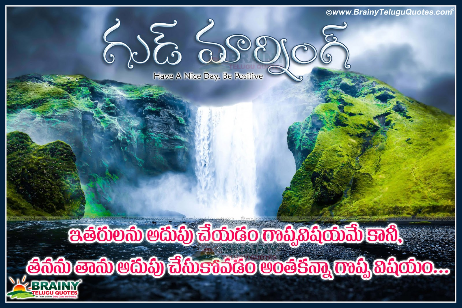 Good Morning Quotes With Nature : Good morning images with nature in telugu wallpaper