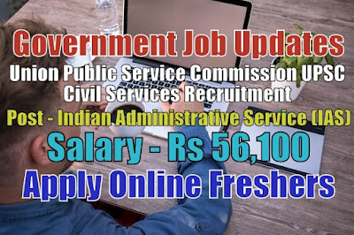 UPSC Civil Services Recruitment 2020