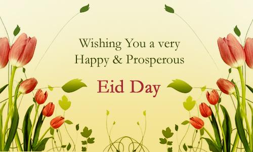jolly princess world wide web eid ul fitr greetings eid ul fitr greetings m4hsunfo