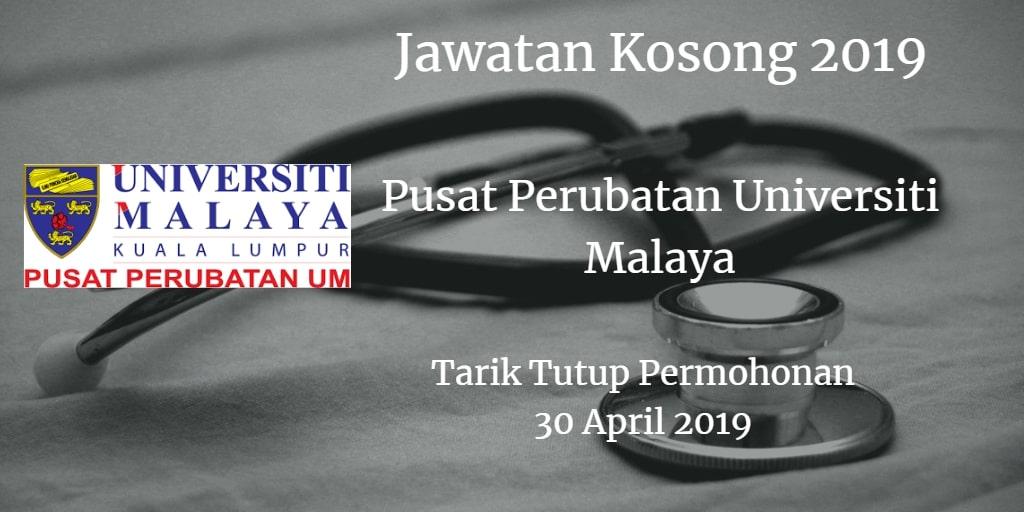 Jawatan Kosong PPUM 30 April 2019