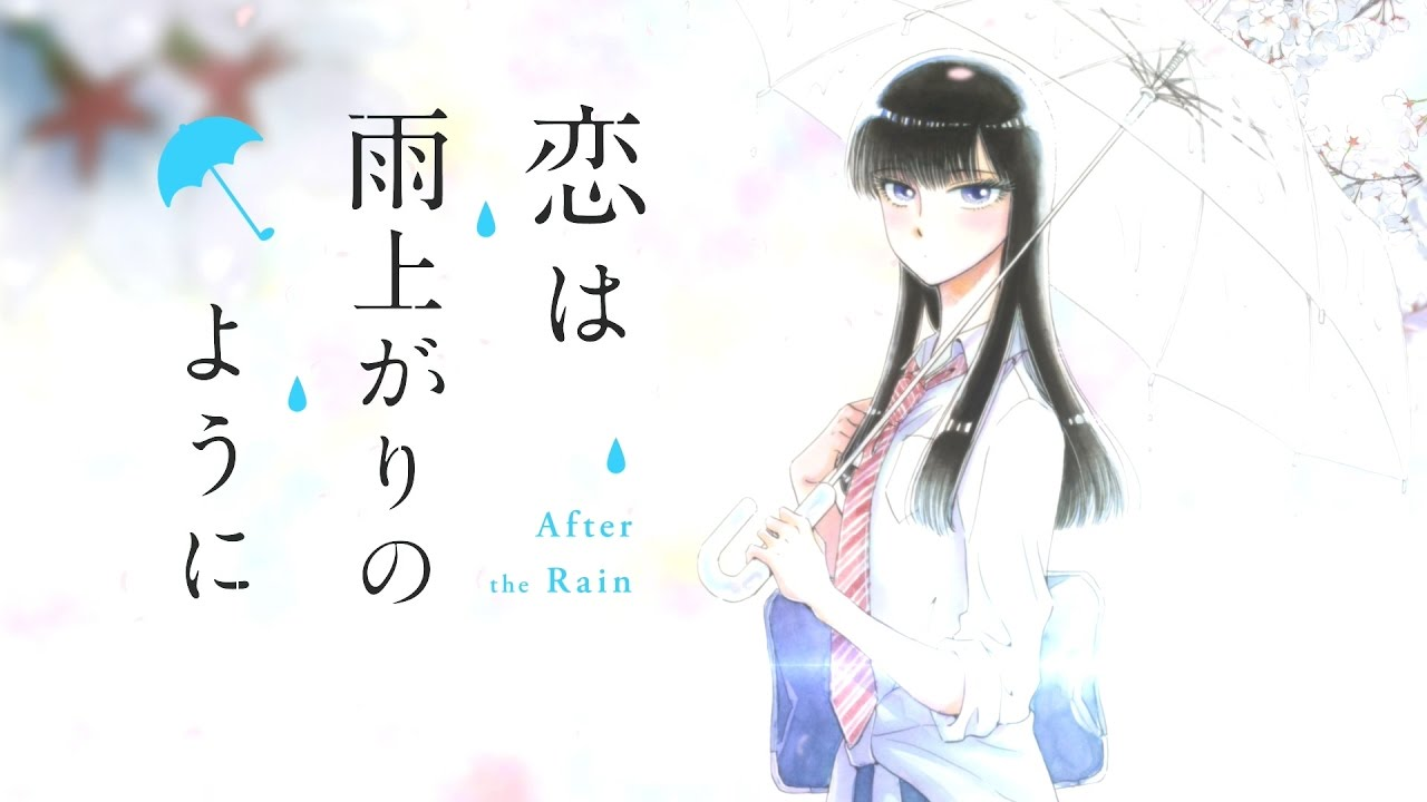 Love Is Like After The Rain Koi Wa Ameagari No You Ni 2018 Anime