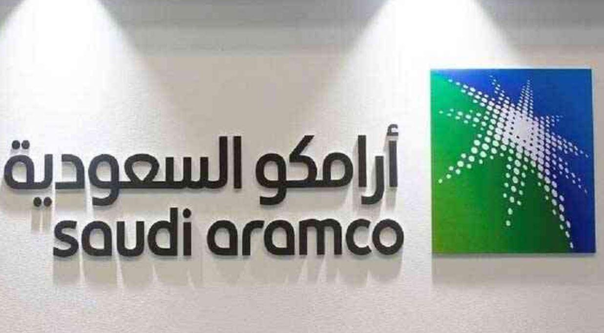 """""""أرامكو"""" تبرم صفقة استثمار في البنية التحتية بقيمة 12.4 مليار دولار"""
