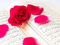 30 Orang Pertama Dalam Sejarah Islam