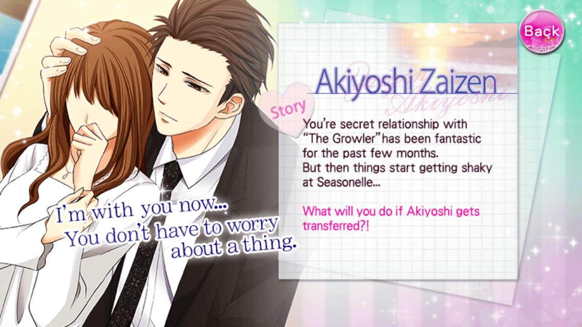 [เฉลย] Our Two Bedroom Story   Akiyoshi Zaizen : Sequel Walkthrough