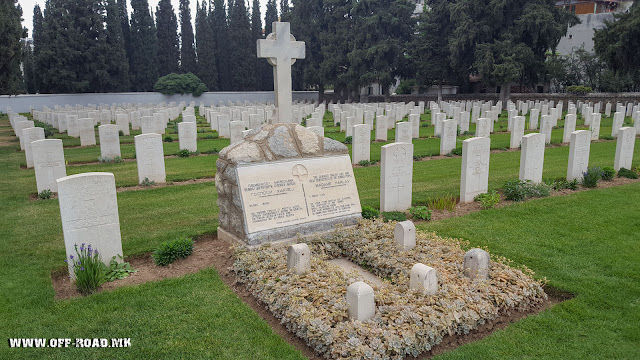 The tomb of Katherine Harley (Kent, May 3, 1855 – Bitola 7th March 1917) - Zeitinlik military WW1 cemetery in Thessaloniki, Greece