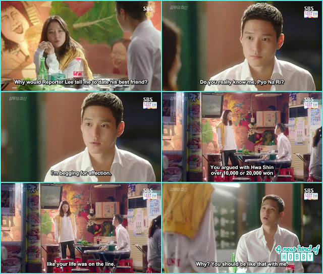 jung won ask na ri to being possed for him - Jealousy Incarnate - Episode 8 Review
