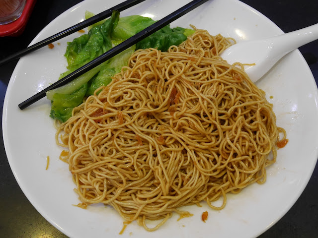 XO sauce lo mein (XO酱捞面) at 二十杆 in Jiangmen