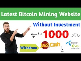 New Latest Bitcoin Mining website Earn Bitcoin without Investment in Pakistan Techno king