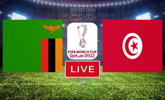 بث مباشر | مشاهدة مباراة زامبيا ضد المنتخب التونسي في تصفيات المونديال قطر 2022