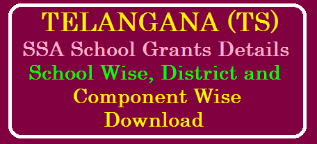 TS SSA School Grants of School wise Component wise and District wise Details Download /2020/01/TS-SSA-School-Grants-School-Wise-Component-wise-and-District-Wise-details-download.html