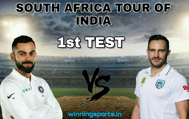 Dream11 team for India vs South Africa 1st Test Match | Fantasy cricket tips | Playing 11 | India vs South Africa dream11 Team | dream11 prediction |