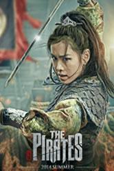 Os Piratas – HD 720p Online