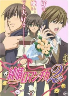 assistir - Junjou Romantica 2 - Episodios Online - online